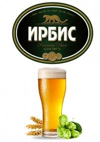 Пиво разливное Ирбис мягкое