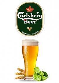 Пиво разливное Carlsberg (Карлсберг)