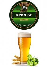 Пиво разливное Крюгер светлое