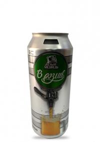 Пиво баночное Белый Медведь