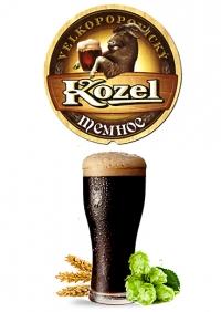 Пиво разливное Велкопоповицкий козел