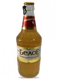 Пиво бутылочное Белое нефильтрованное