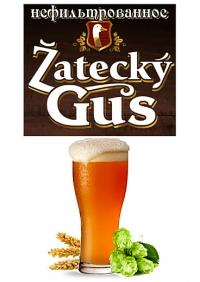 Пиво разливное Жатецкий гусь