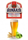 Пиво разливное Алма ата светлое