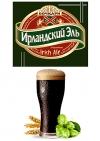 Пиво разливное Ирландский Эль темное
