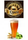 Пиво разливное Прага нефильтрованное
