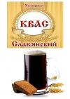 Квас славянский
