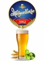 Пиво Жигулевское Алматинское