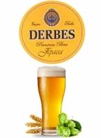 Пиво разливное Прага Дербес светлое