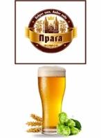 Пиво разливное Прага светлое